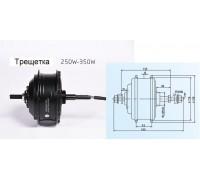 Мотор-колесо SMD 48V 350W заднее (трещетка)