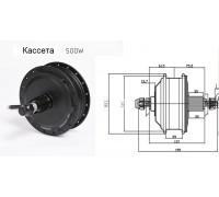 Мотор-колесо SMD 36V 500W заднее (кассета)